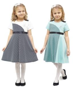 Sukienka dla elegantki 98 - 128 Irisa dwa kolory
