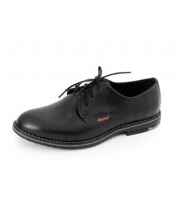 Buty dla chłopca, shoes for boy, webshop, sklep internetowy