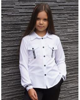 Biała koszula dla dziewczynki, sklep, produkt polski